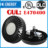 CUL & UL patatent design 5000k led light 70w led high bay light