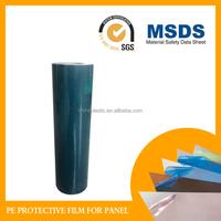 Alibaba china unique metal or plastic sheet protective film