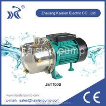 LEO type XJm101c JET water pump poland