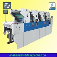 HT456 4 color ryobi offset prinitng machine