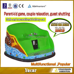 CE approved coin used 2 seats mini electric sightseeing car for passenger swaying car