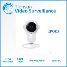 5m IR Distance 10M Night Vision H.264 Video Compression Wireless HD Home Monitoring 720p IP Camera