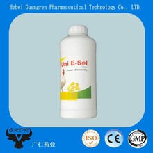 Nutritional feed addictive/premix Vitamin E + Selenium Oral liquid for poultry/cattle/goat/horse