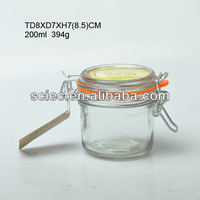 200ML 7oz food storage jar with seal lids and metal clip