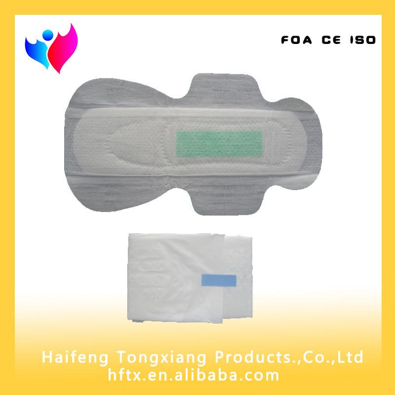 active oxygen negative ion sanitary napkin