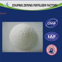 High Quality Food Grade Monocalcium Phosphate