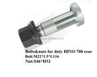 Bolts&nuts for truck HINO 700 rear