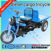 diesel motor tricycle/lasting diesel motor tricycle/new design diesel motor tricycle
