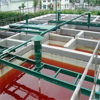 concrete used practical waterproof agent bathroom and roof marble waterproof coating