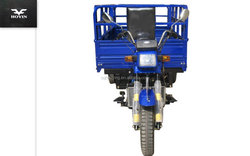 New Product Lifan Engine Three Wheel Motorcycle Sale(Item No:HY175ZH-3F)