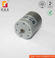 electric motor tiny size diameter D-cut shaft battery powered small motor