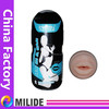 high quality flashlight male masturbation cup, man masturbator, masturbator cup