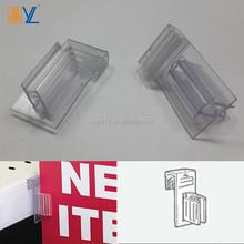 PVC Shelf Edge Data Strip For Supermarket