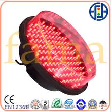 200mm Red Full Ball LED Traffic Signal Light Module
