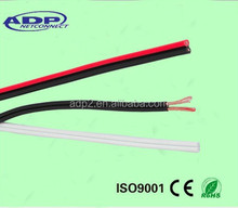 Wholesale cheap high quality CCA 12/14/16AWG monitor audio speaker cable