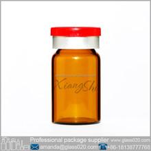 Clear 10ml glass vials