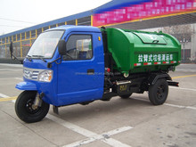 Three Wheel Sanitation Vehicle, Garbage Cleaning Truck