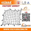[EZ LOAD] All Sizes Shipping Car Cargo Net for Van Cargo Truck