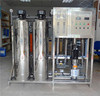 Manufacturer 1000L stainless steel reverse osmosis ro water filtration system