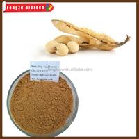 Soy isoflavone Isoflavones 20%- 40%,CatheRine Genistein powder