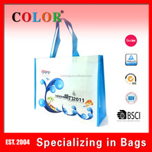 recyclable pp non woven promotion bag, shopping tote bag