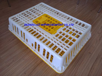 China best quality chicken broiler transport cage plastic crate