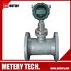LPG Flow Meter (industrial use,SBL flow meter,Flanged Pipeline )