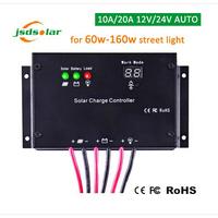 Waterproof IP67 160W 12V 24V 10A Solar LED Lights Solar Charger Controller