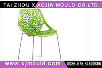 leisure table and chair mold,plastic chair and table mold making,plastic outdoor childrens table and chairs