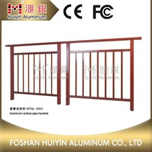 Simple Style Aluminum Railing for garden, balcony, parks, roadside,porch,etc.