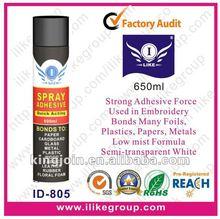 Permanent Bond Super Spray Glue Manufacture(SGS,REACH)