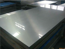 latest cheap stainless steel 201 sheet for tank