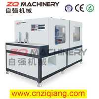 Fully Automatic Bottle Blowing Machine fried dace