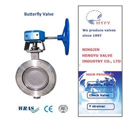 Top brand and Reliable desulfurization butterfly valve