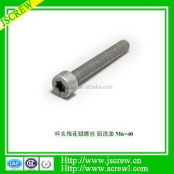 China manufacturer torx socket head cap screws aluminum screws