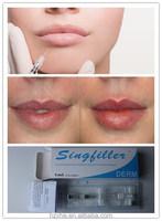 Injectable Hyauronic Acid Lip Filler Supplier