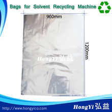 Solvent Recycling Bags For 125L, 250L, 450L