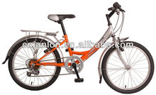 "20"" children mountain bike"