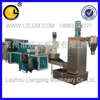 Waste pp pe film water-ring pelletizing line/pp recycled granules machine