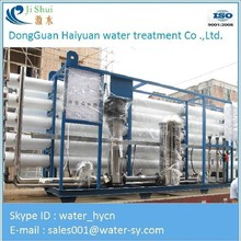 Large scale industrial water recycling RO water treatment plant