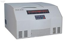 TGL16M Desktop high-speed refrigerated centrifuge 3 tiers protection steel cover, safe and reliable