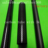 carbon Tubes,carbon fiber telescopic tube made by toray material