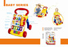Educational Baby Walker Good Baby Toys Cars With Music BT-011524
