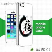 popular odm protectora de shenzhen caliente de la venta de celulares de la cubierta