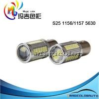 Super Bright 33-5730SMD Auto Backup Reverse Light Brake Tail Lamp 1156 LED Car Light