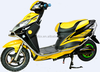 cheap good looking 1000w moped motorcycle zhongleiting