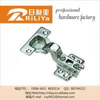 Electrical adjustable door mepla cabinet hinge