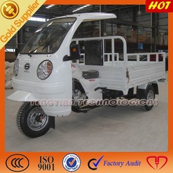 200cc wholesale gasoline cargo tricycle/Chinese three wheel motorcycle