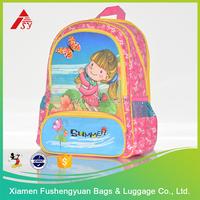 New Active Kids School Bag For Girl