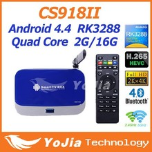 Original CS918II Android TV Box RK3288 Quad Core IPTV Smart TV XBMC 1.8GHz 2G/16G HD H.265 2.4G/5GHz Dual WiFi
